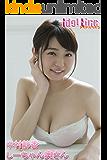 中村静香「しーちゃん奥さん」 Idol Line