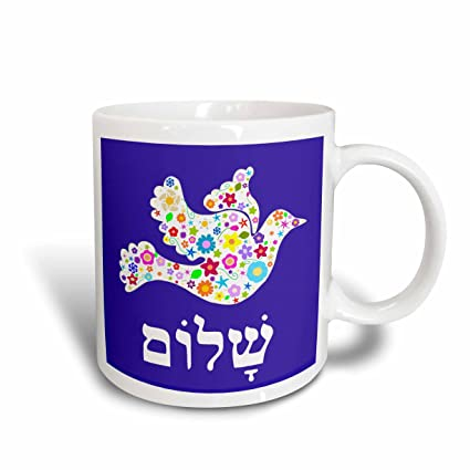 Buy 3drose White Floral Dove Of Peace With Hebrew Shalom Text