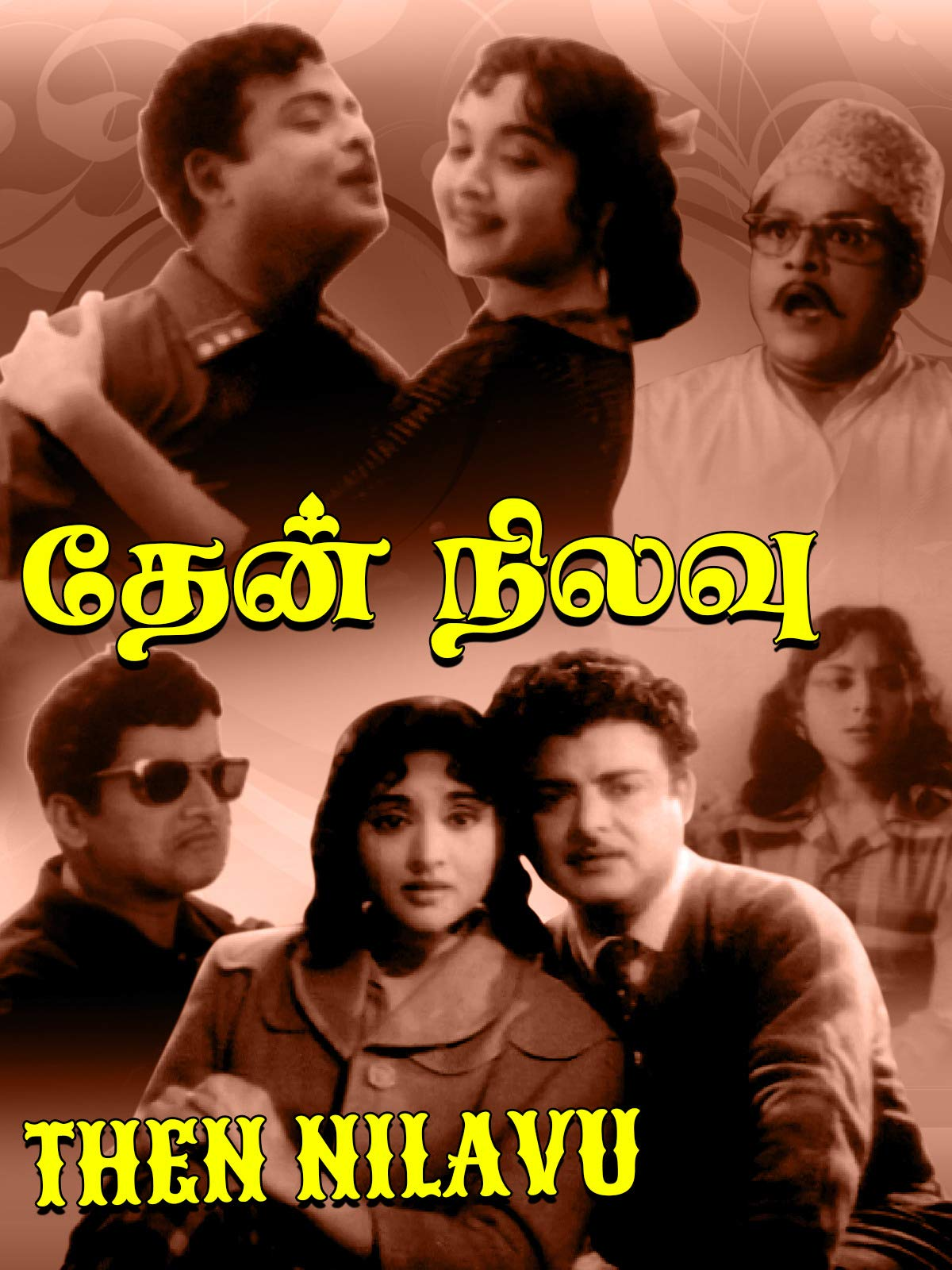 Then Nilavu on Amazon Prime Instant Video UK
