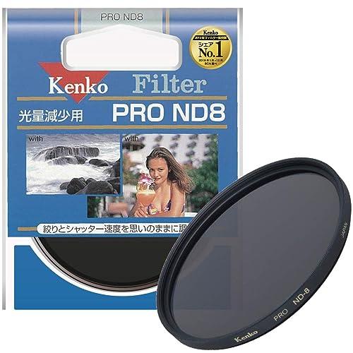 手ごろな価格で高精度なNDフィルター Kenko PRO NDシリーズ