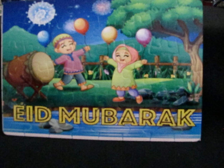 رمضان Eid gift Islamic teachings Ramadan children games Islamic gifts Ramadan toys Eid Puzzle Islamic toys Islamic Puzzles Muslim Kids gift Ramadan puzzle