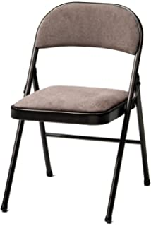 Meco 4 Pack Deluxe Fabric Padded Folding Chair, Cinnabar Frame And Corrin  Fabric Seat