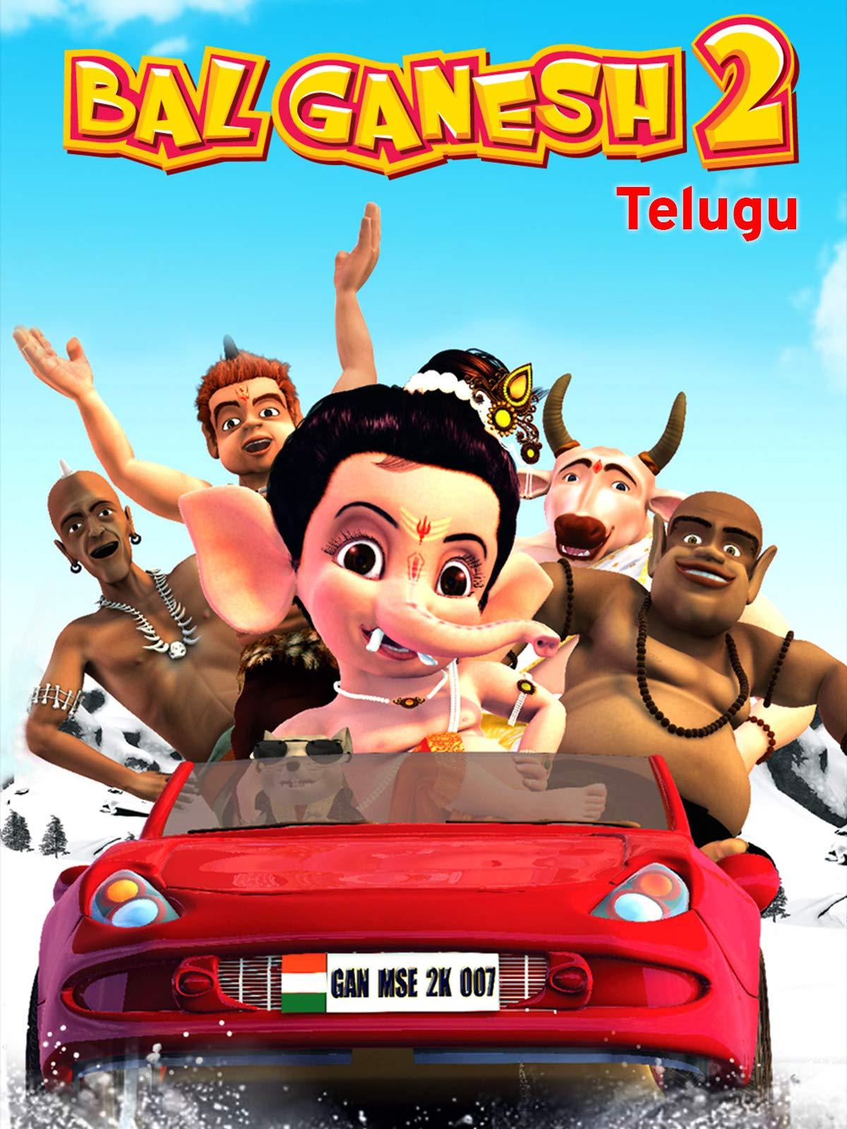 Bal Ganesh 2 (Telugu) on Amazon Prime Video UK