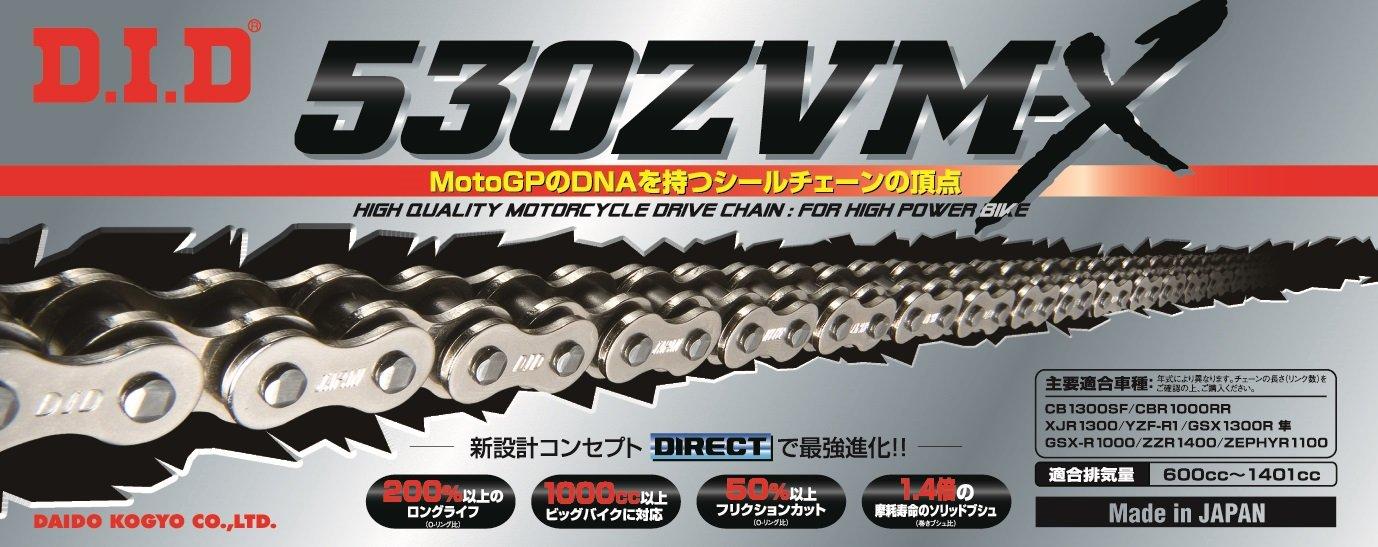 DID Kette 530 ZVMX, 102 Glieder (X-Ring chrom), offen mit Nietschloss Daido Kogyo Co. LTD. ML_797.39.85
