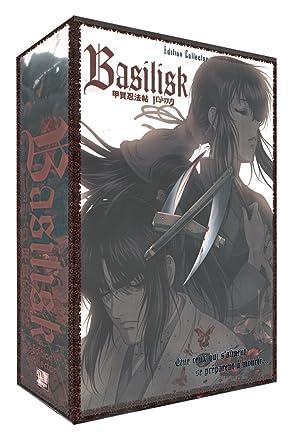 Basilisk : The Kôga Ninja Scrolls - Intégrale Francia DVD ...