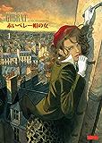 赤いベレー帽の女 (1)