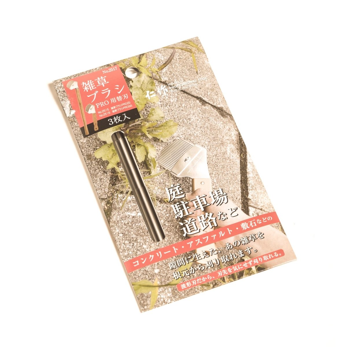 Nisaku NJP2517 3-Pack Stainless Steel Weed Cutter Pro Replacement Blade