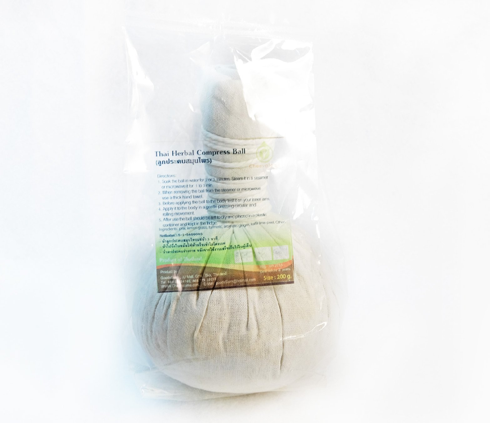 Thai Herbal Compress Ball,made From Natural Herbs Aroma Massage Spa Product,best Big Size 200g (6.67 Oz)