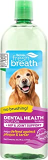 product image for Fresh Breath by TropiClean Oral Care Water Additive Plus Hip & Joint for Pets, 33.8oz - Made in USA
