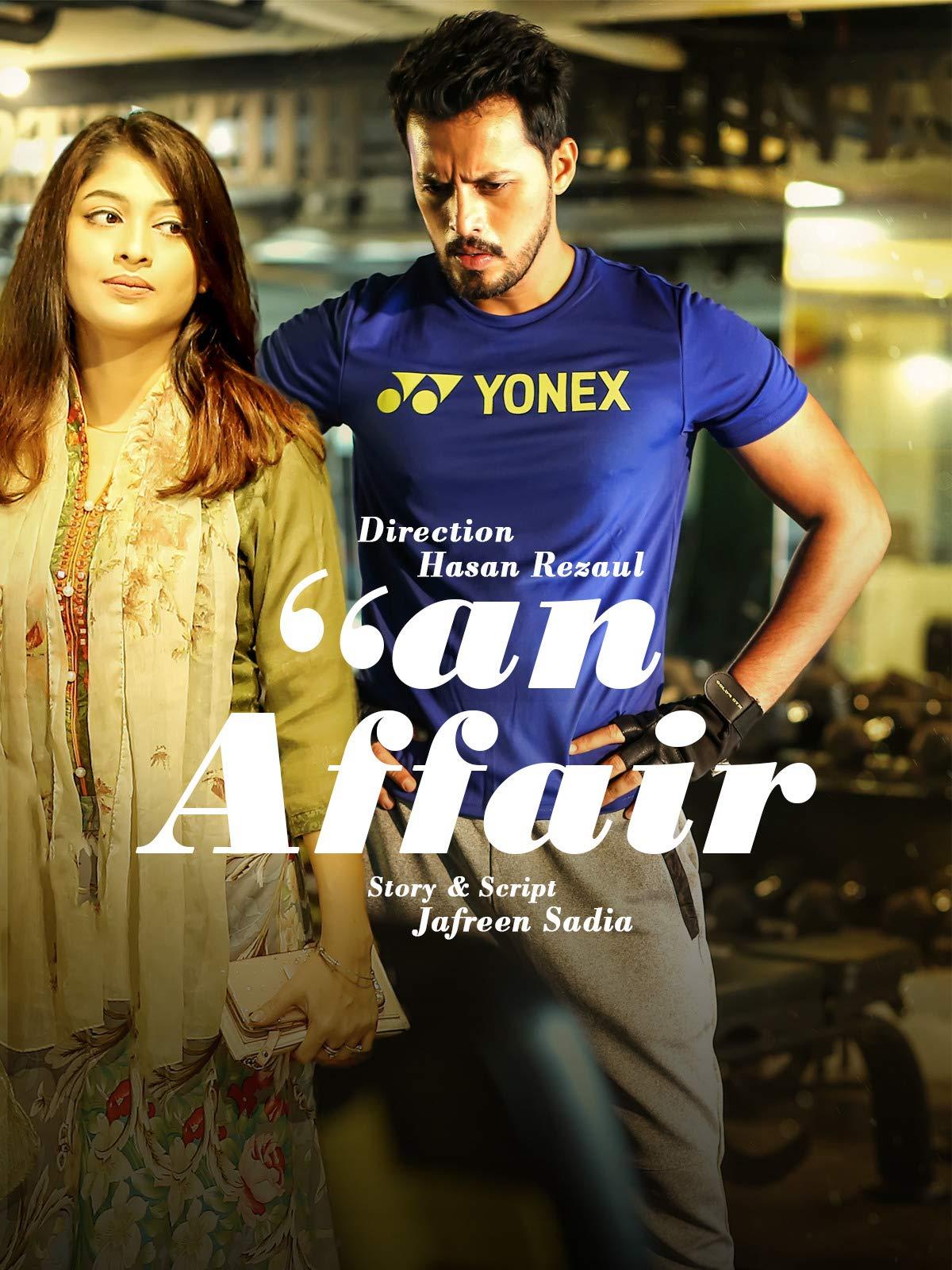 An Affair on Amazon Prime Video UK