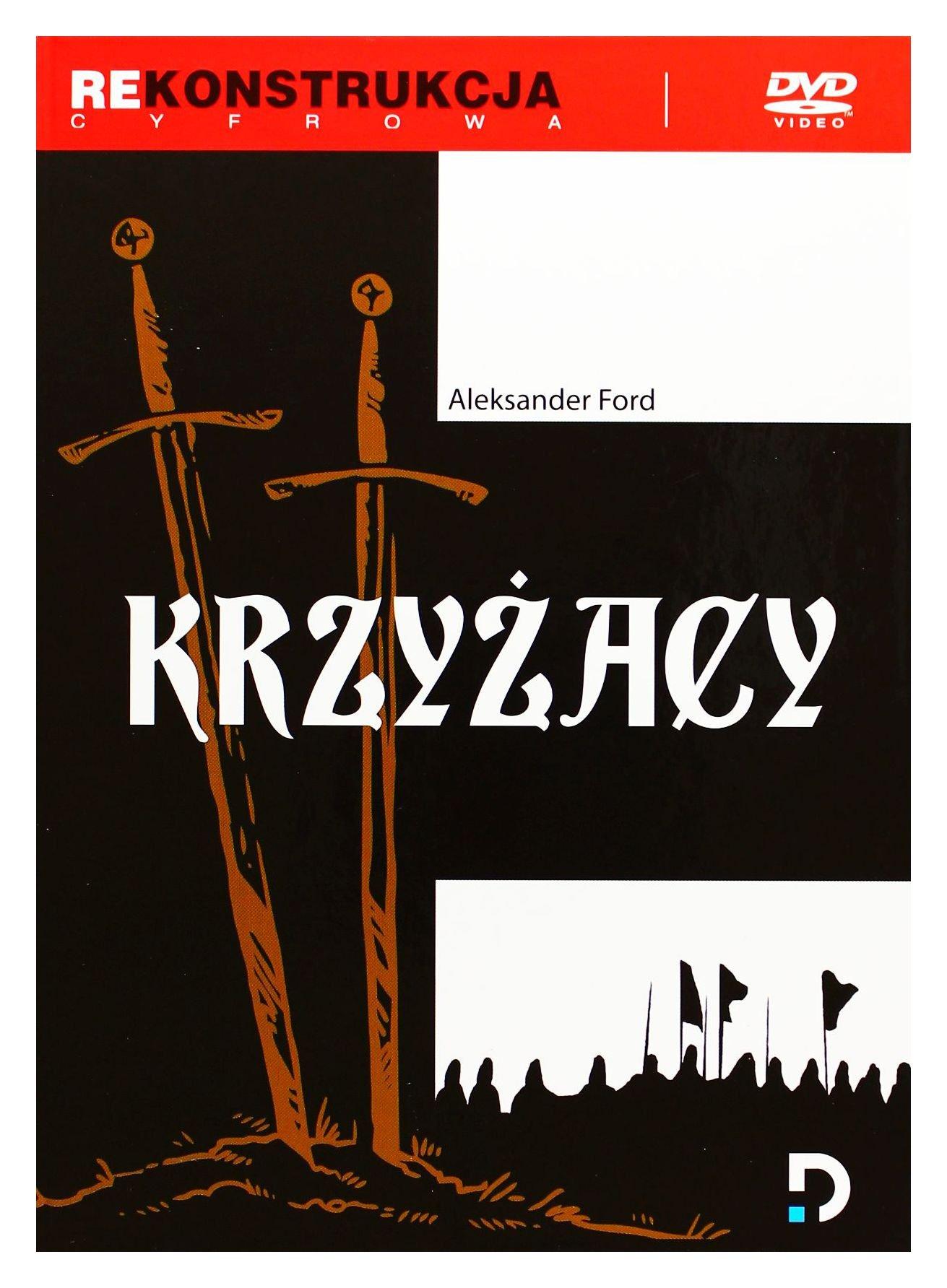 Крестоносцы / Krzyzacy