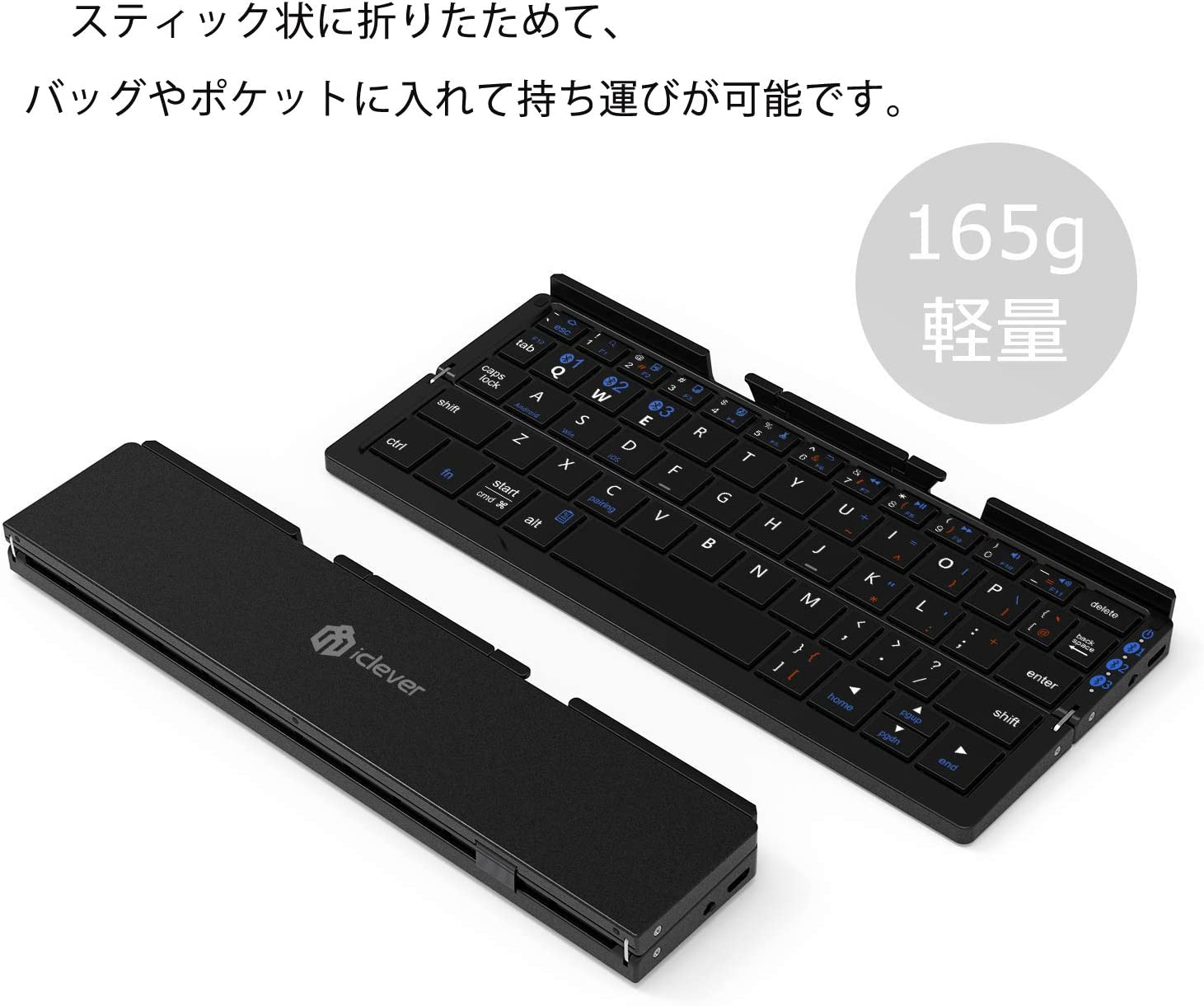 Bluetooth キーボード iclever
