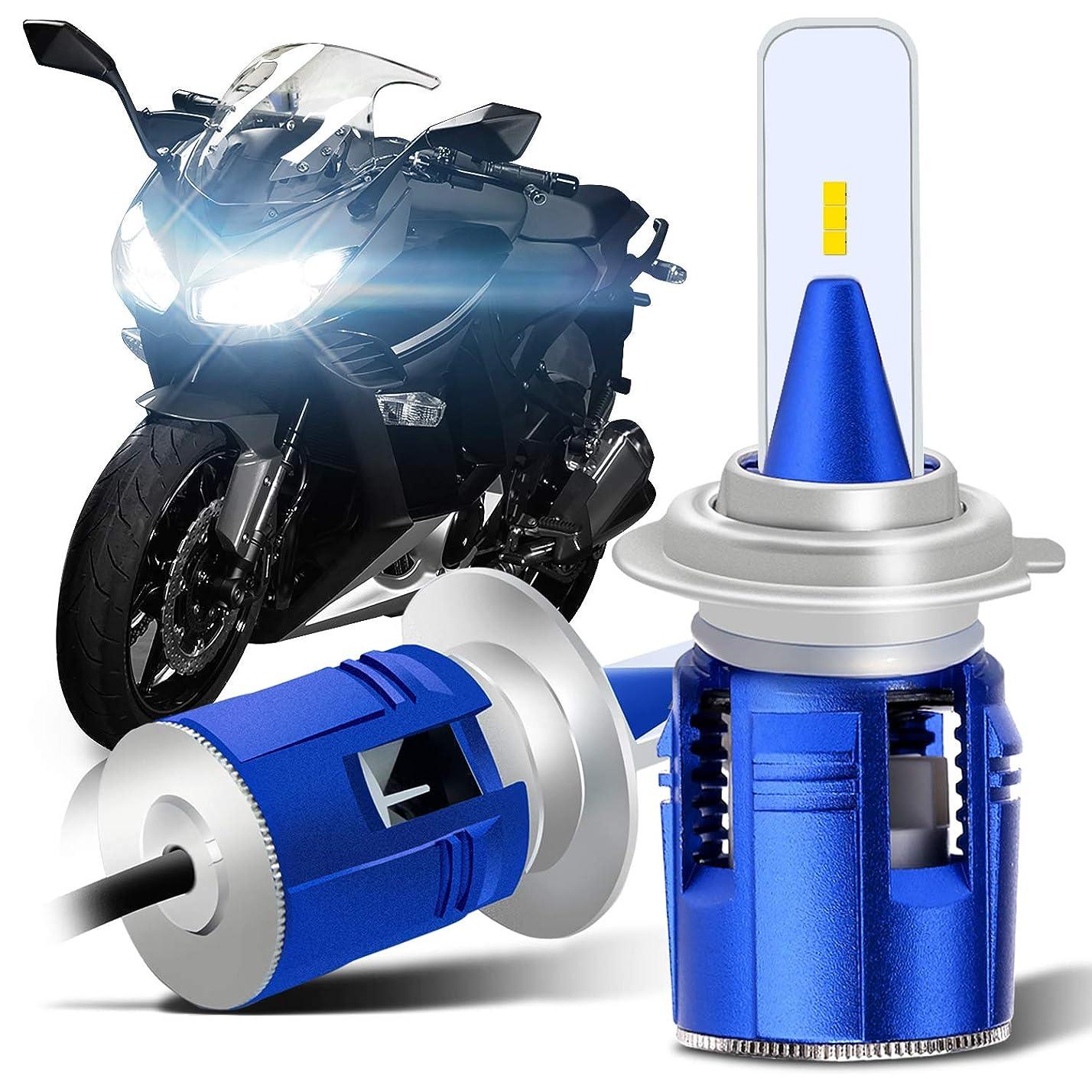 尾オアシスレプリカWinPower バイク用 LEDヘッドライト H4 H6 PH7 PH8 HONDA 交換用LEDバルブ 高輝度CREEチップ搭載 Hi/Lo 切替式 6000K 4000lm 直流用 ホワイトビーム 冷却ファン内臓 5個口金付き 2年保証