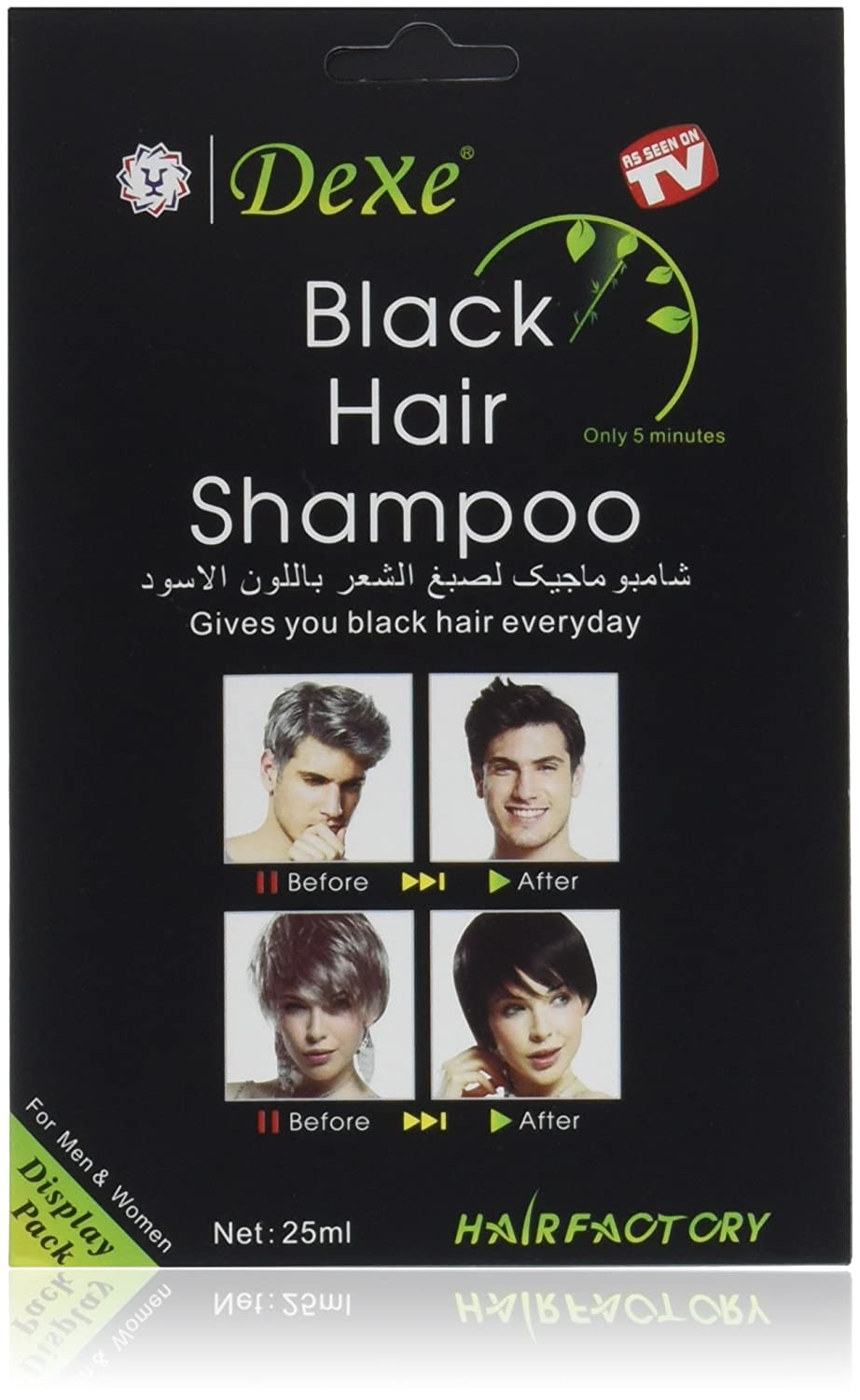 Amazon.com : Instant Hair Dye - Black Hair Shampoo - (3) Black ...