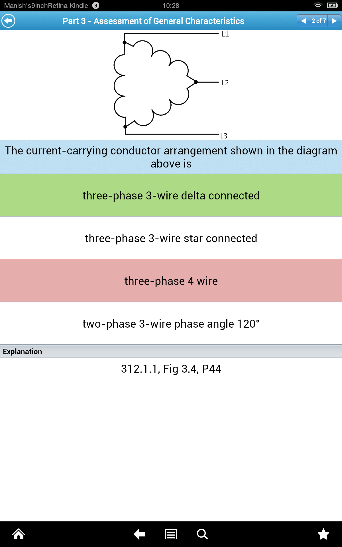 Iet Wiring Regulations 17th Edition 2015 Appstore For Amendment 2 Android