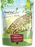 Organic Pepitas/Pumpkin Seeds by Food to Live (Raw, No Shell, Kosher) — 4 Pounds
