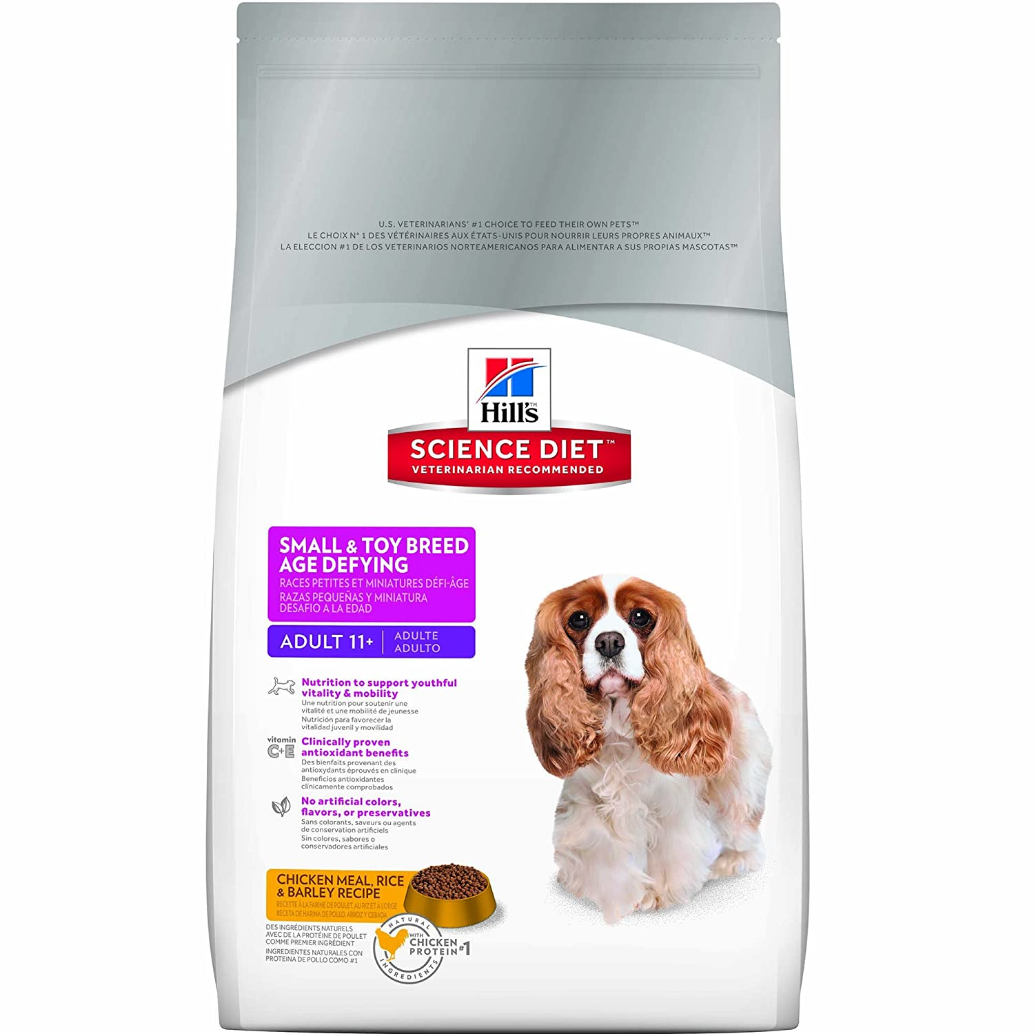 Hill S Science Diet Small Toy Breed Dry Dog Food
