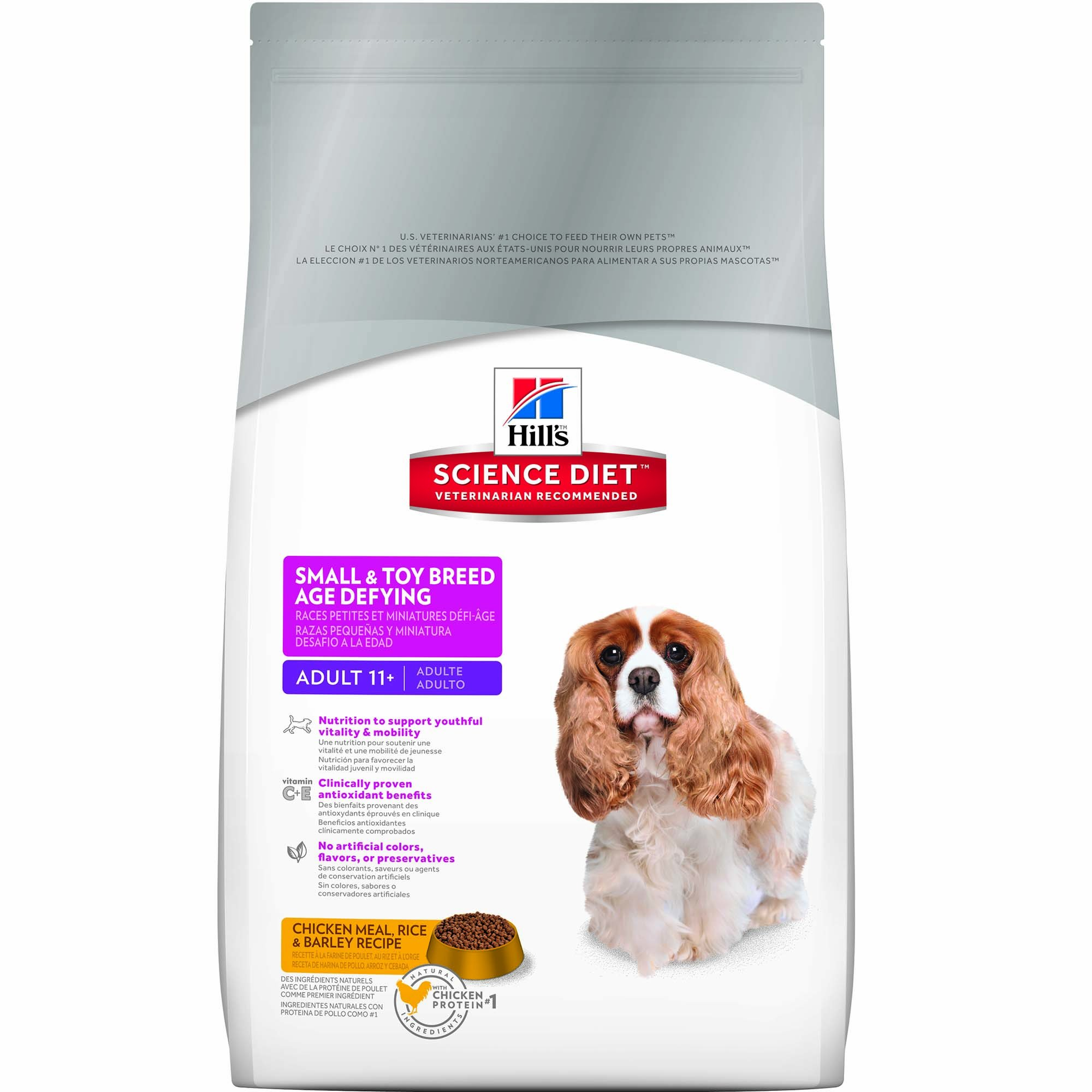 Hill's Science Diet Senior Dog Food, Adult 11+ Small & Toy Breed Age Defying Chicken Meal Rice & Barley Recipe Dry Dog Food, 4.5 lb Bag