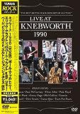 《ネブワース 1990 完全版》 [DVD]