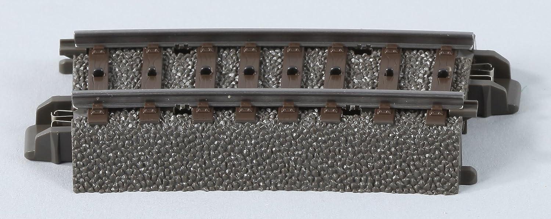 Märklin 24207 - ein gebogenes C-Gleis R2 7, 5° 5°