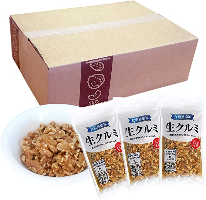【ケース販売】 食塩無添加 生クルミ ×30袋