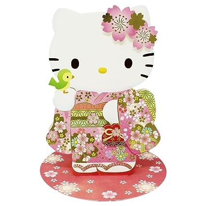 Amazon hello kitty cherry blossom kimono pop up 3d greeting hello kitty cherry blossom kimono pop up 3d greeting card m4hsunfo