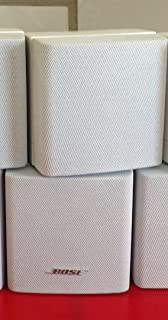 bose double cube speakers. bose double cube speaker white. speakers