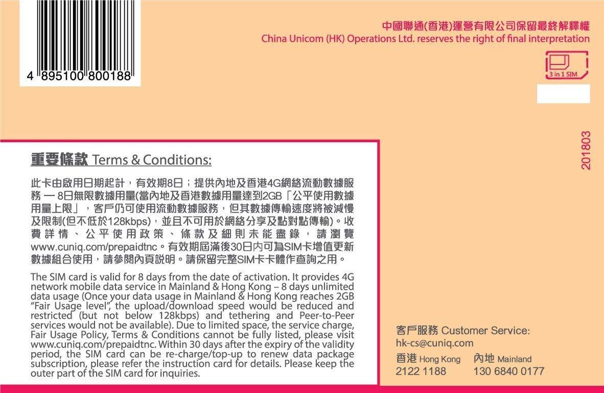 China Unicom China cartucho HK 7 días 2 GB datos SIM ((no ...