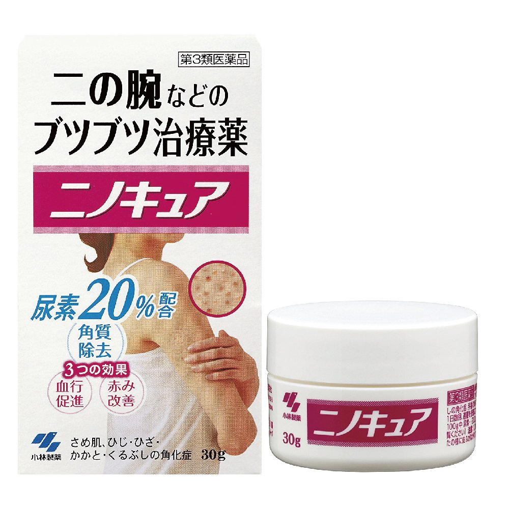 [With English Instructions] KOBAYASHI Ninokyua 30g, Cream to Cure the Keratosis Pilaris of the Upper Arm (for rash that appears on areas such as upper arms) Original Pocket Tissue set