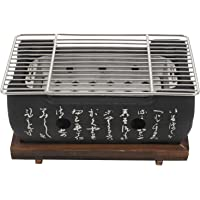 SODIAL Japanese Korean BBQ Grill Oven Aluminium Alloy Charcoal Grill Portable Party Accessories Household Barbecue Tools