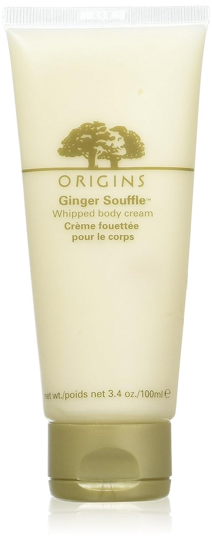 Origins Ginger Souffle Whipped Body Cream - 3.4 oz/ 100 ml -Tube Size