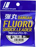 メジャークラフト ライン 弾丸フロロショックリーダー DFL-1.5/6lb 1.5号(6lb)30m
