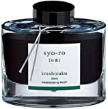 パイロット 万年筆インキ iroshizuku INK-50-SY ショウロ