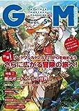 ゲームマスタリーマガジン第5号