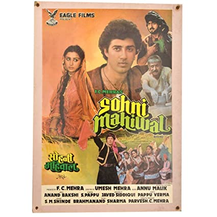 Amazon com: Indian Shelf Handmade Paper Old Hindi Movie