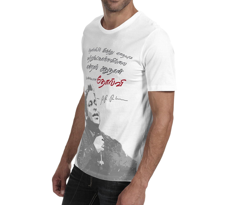 Zelot Men\'s AR Rahman Tamil Printed Tshirt White (Large): Amazon.in ...