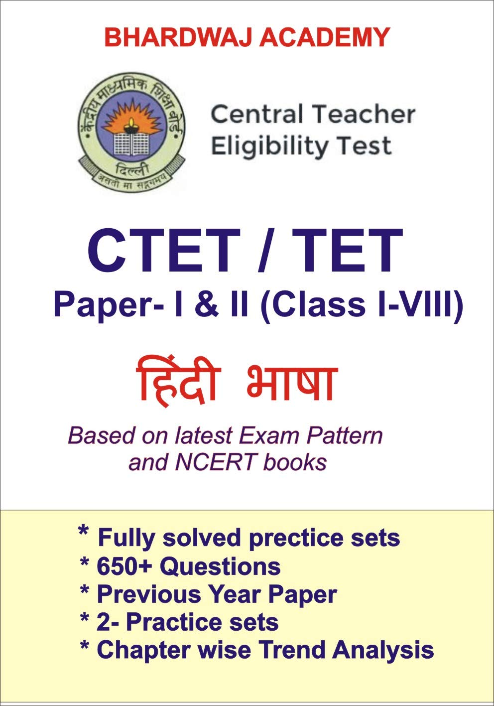 Study Material of Hindi Bhasha CTET And TET For Class I to VIII Paper I and II