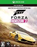 Forza Horizon 2: 10 Year Anniversary Edition (「10 周年記念カー パック」DLC 同梱) - XboxOne