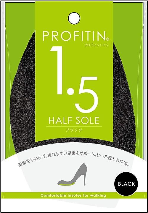 [荒川産業] インソール プロフィットイン ハーフソール レディース ブラック 1.5mm