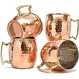 TeraShopee® - Tazze in rame per Moscow Mule, 560 ml, set da 4, interno in nichel martellato di ottima qualità