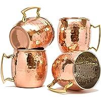 TeraShopee®, Boccali in rame per moscow mule, capienza 560 ml, set da 4 pezzi, interno in nichel battuto di ottima qualità