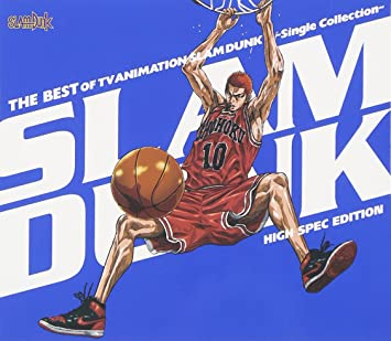 amazon the best of tv animation slam dunk single collection high