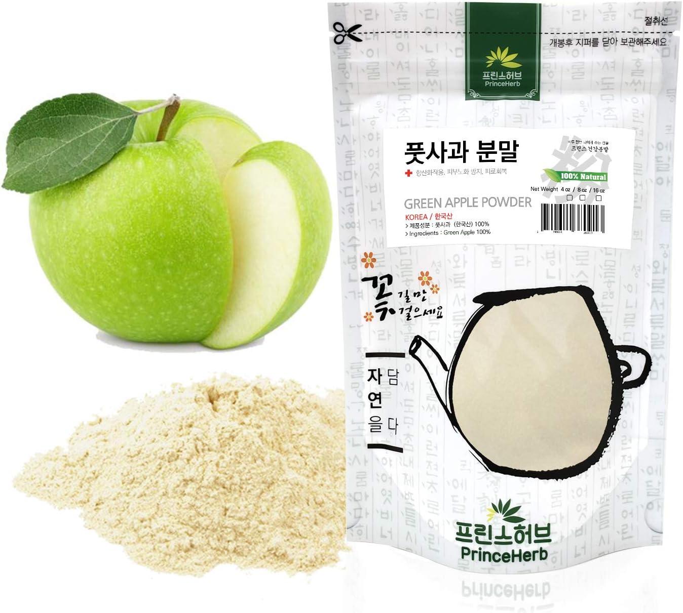 [Medicinal Korean Herbal Powder] 100% Natural Weight Loss Green Apple Powder (Qing Pingguo/풋사과 가루) (8 oz)