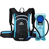 RUPUMPACK Insulated Hydration Backpack Pack with BPA FREE 2L Water Bladder - Keeps Liquid Cool up to 4 Hours, Prefect Outdoor Gear for Hiking, Running, Cycling, Camping, Skiing, 15L (Black + Blue)