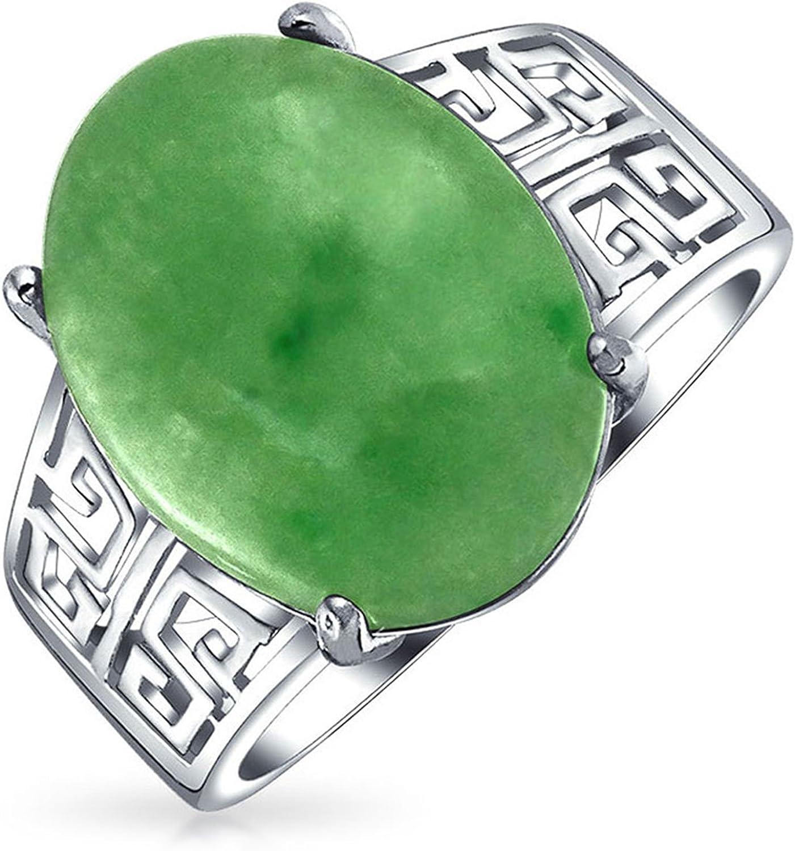 Óvalo Boho Teñido De Verde Jade Clave Filigrana Banda Griega Anillo Para Mujer 925 Piedra De Nacimiento Agosto