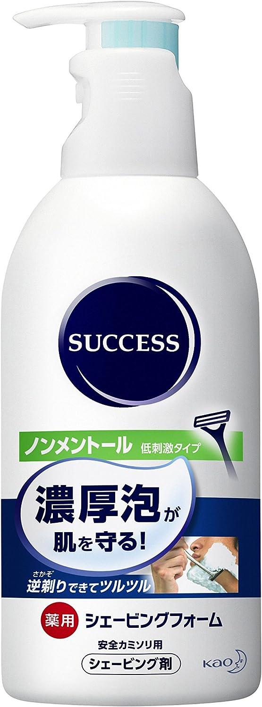サクセス 薬用シェービングフォーム(ノンメントール) 250g