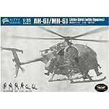 キティホークモデル 1/35 アメリカ軍 AH-6J/MH-6J リトルバード フィギュア6体付 プラモデル KITKH50004