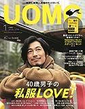 UOMO(ウオモ) 2019年 1 月号 [雑誌]