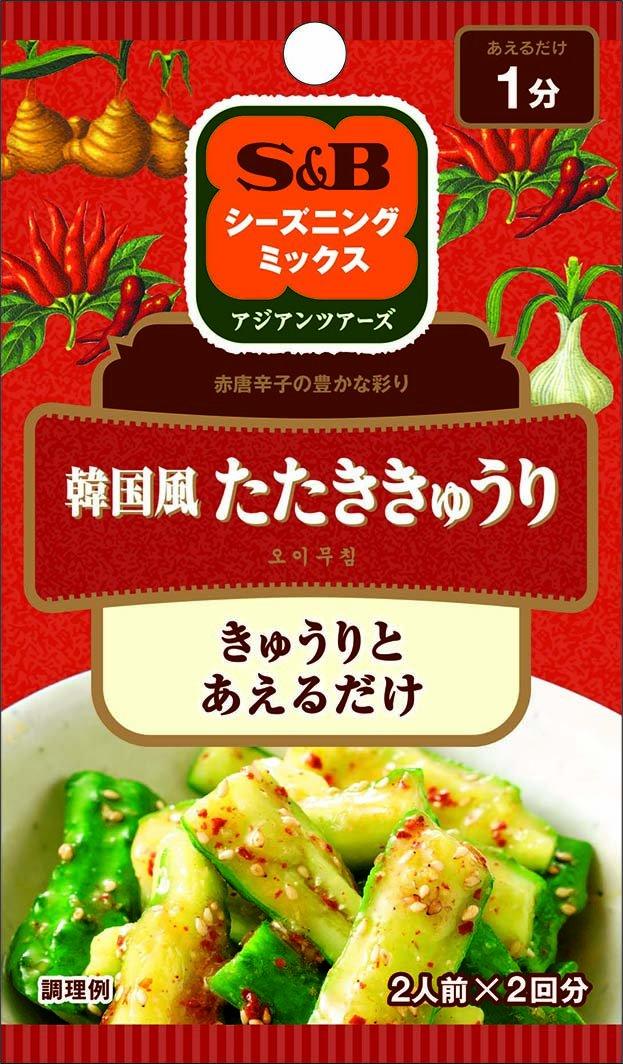 S & B seasoning Korean-style bashing cucumber 11gX10 pieces
