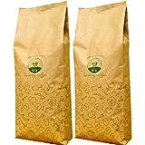 コーヒー豆 2キロ ランキング アラビカ100% 2kg QueenVoyage 中煎り焙煎(豆のまま)ブラジル/コロンビア/ホンジュラス